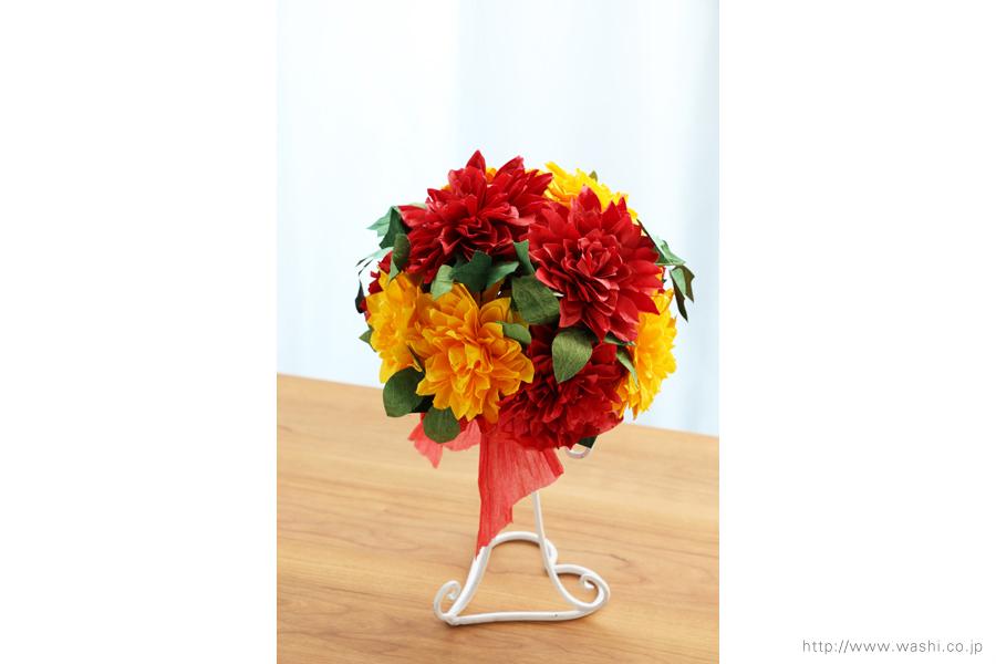 大輪に咲くダリアの和紙ブーケ・花束(紙婚式ペーパーフラワー)正面
