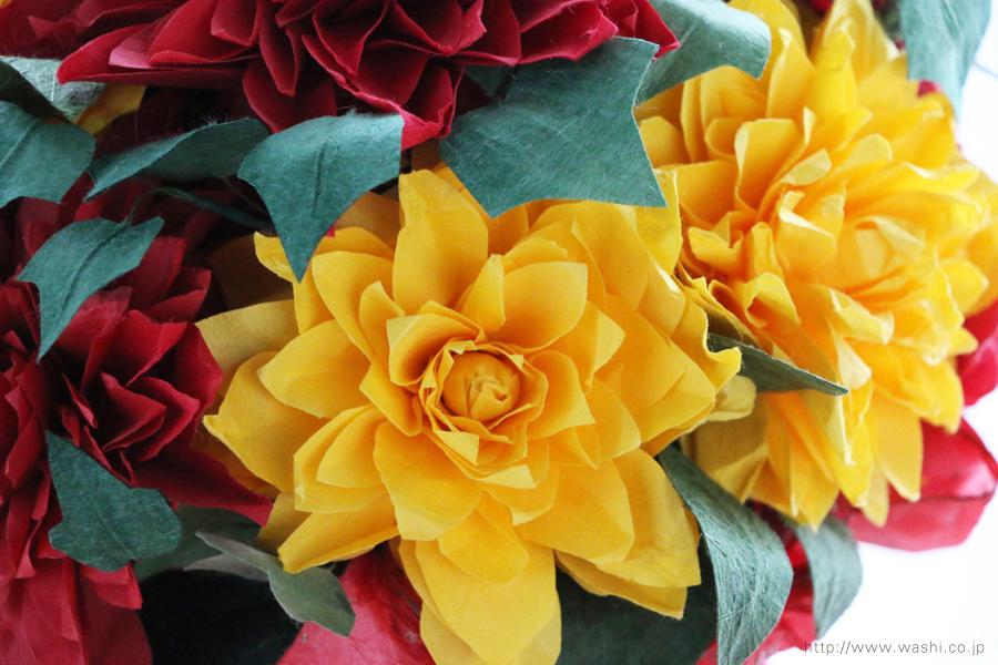 大輪に咲くダリアの和紙ブーケ・花束(紙婚式ペーパーフラワー)アップ