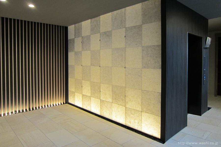 和紙照明/光壁(市松模様)2