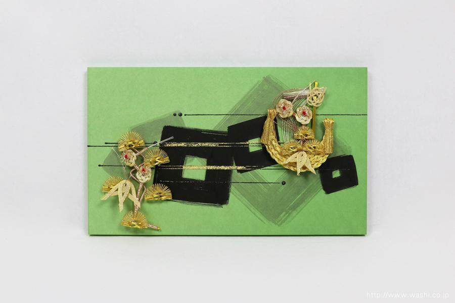 結納品リメイク|落ち着いたグリーン色が目を惹くアートボード(松竹梅、宝船)