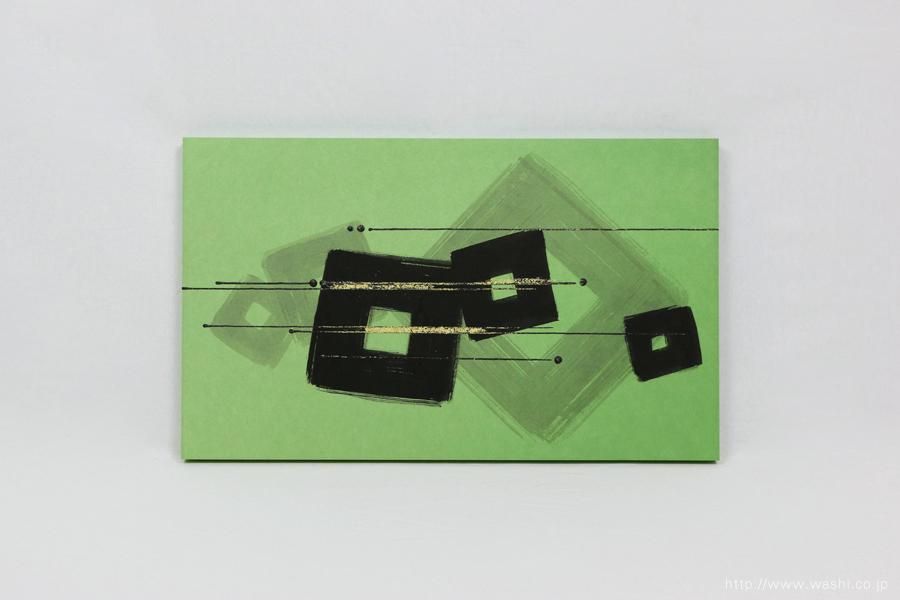 結納品リメイク|落ち着いたグリーン色が目を惹くアートボード(水引無し)