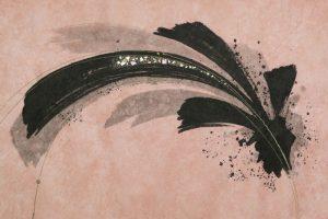 墨金彩の創作加飾デザイン和紙(S-709)