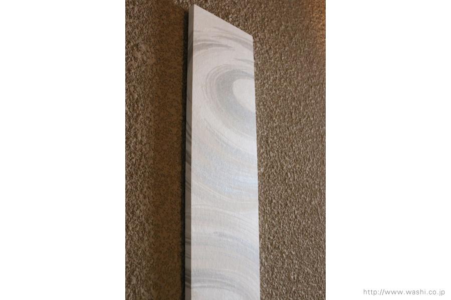 和紙アートパネル washi art panel 波紋柄(反射)