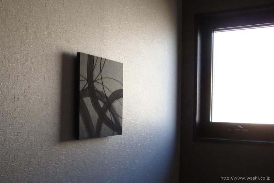 珪藻土デザイン和紙アートパネルJAPANESE PAPER ART PANEL For restroom / Diatomaceous earth (珪藻土)1点設置後