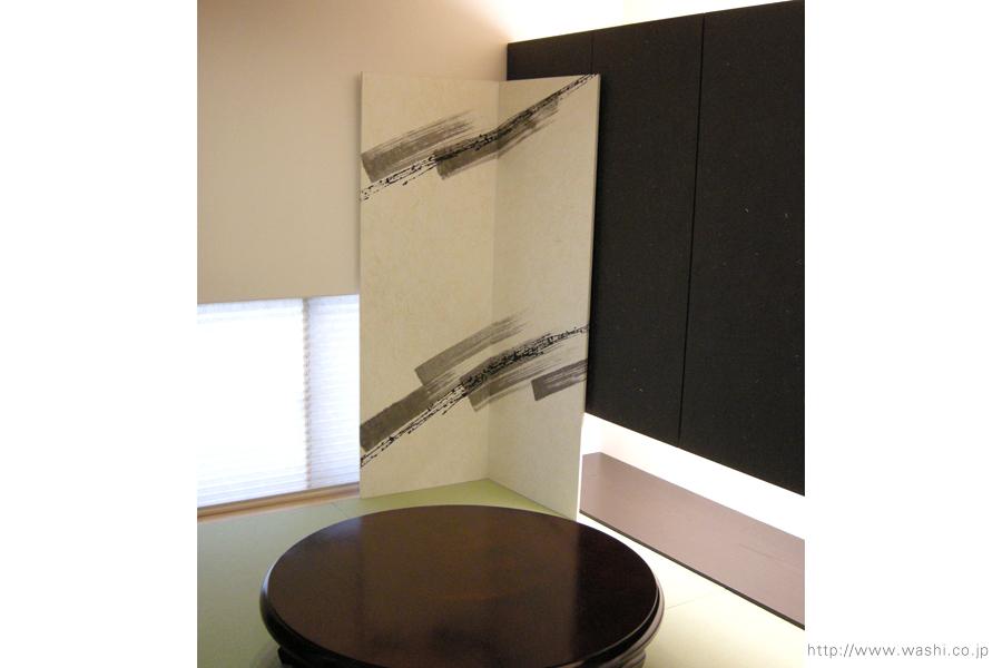 空間装飾/二曲一双、創作和紙屏風(漆・墨)3