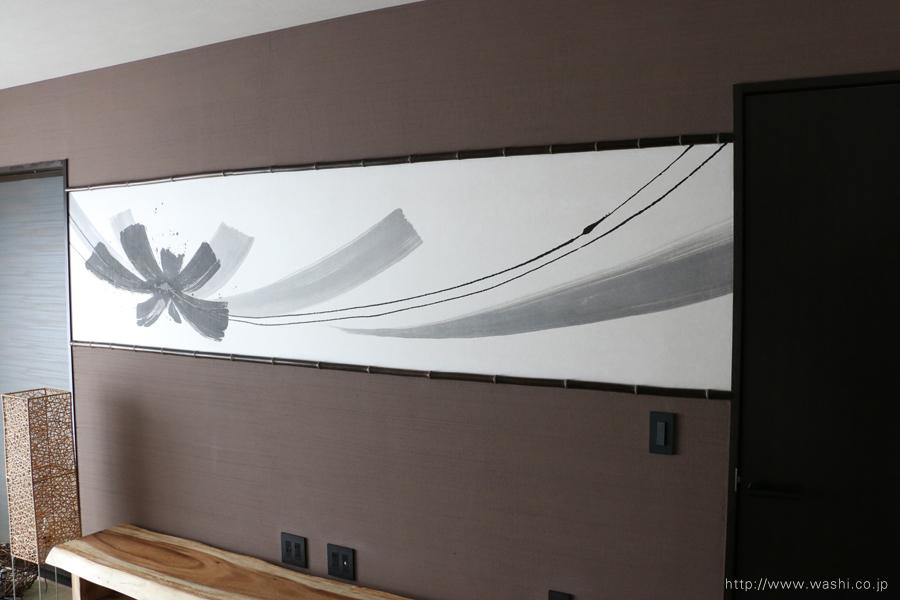 空間装飾/創作和紙壁紙(墨書入)2