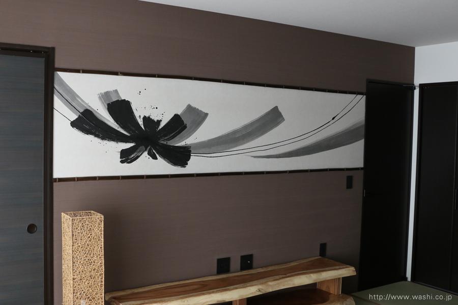 空間装飾/創作和紙壁紙(墨書入)3