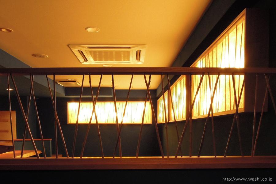和紙照明/壁面(飲食店)2