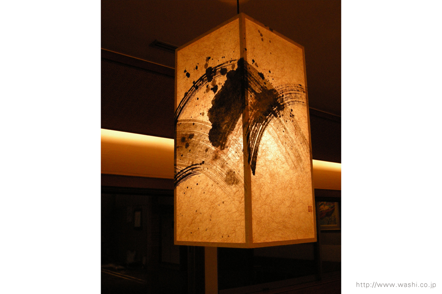和紙照明/ランプシェード(墨書入)2