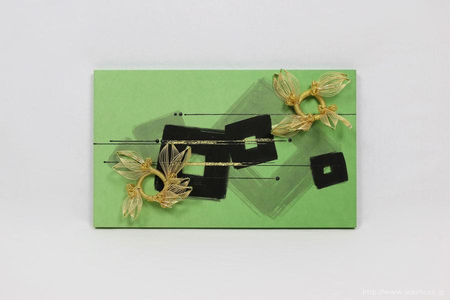 結納品リメイク|落ち着いたグリーン色が目を惹くアートボード(リング)
