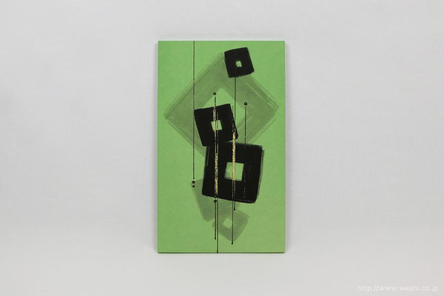 結納品リメイク|落ち着いたグリーン色が目を惹くアートボード(縦向き)
