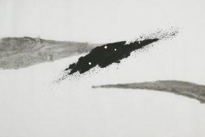 墨金彩の創作加飾デザイン和紙(S-708)
