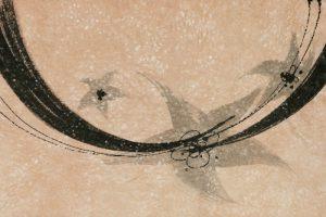 墨金彩の創作加飾デザイン和紙(S-713)