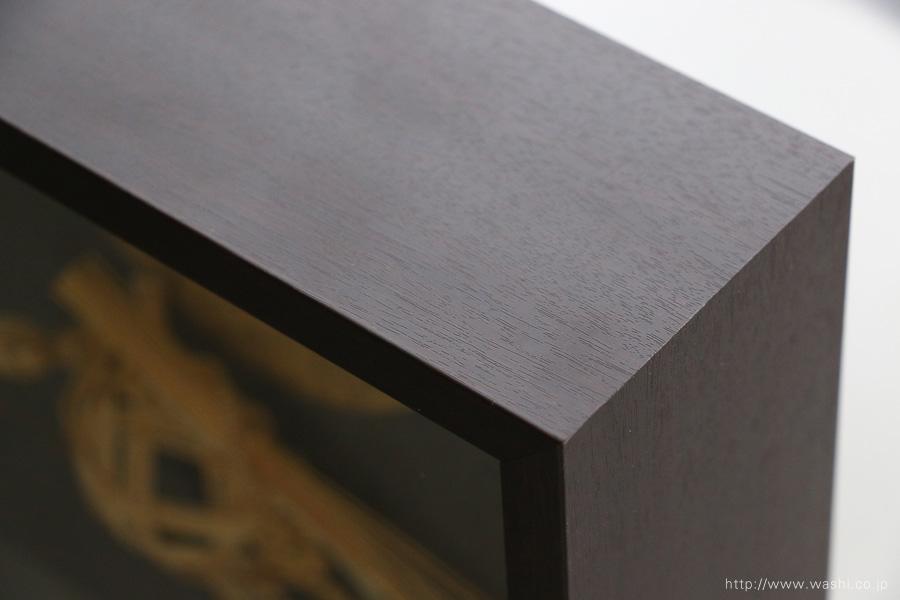 結納品リメイクアートボックス(立体額)フレーム