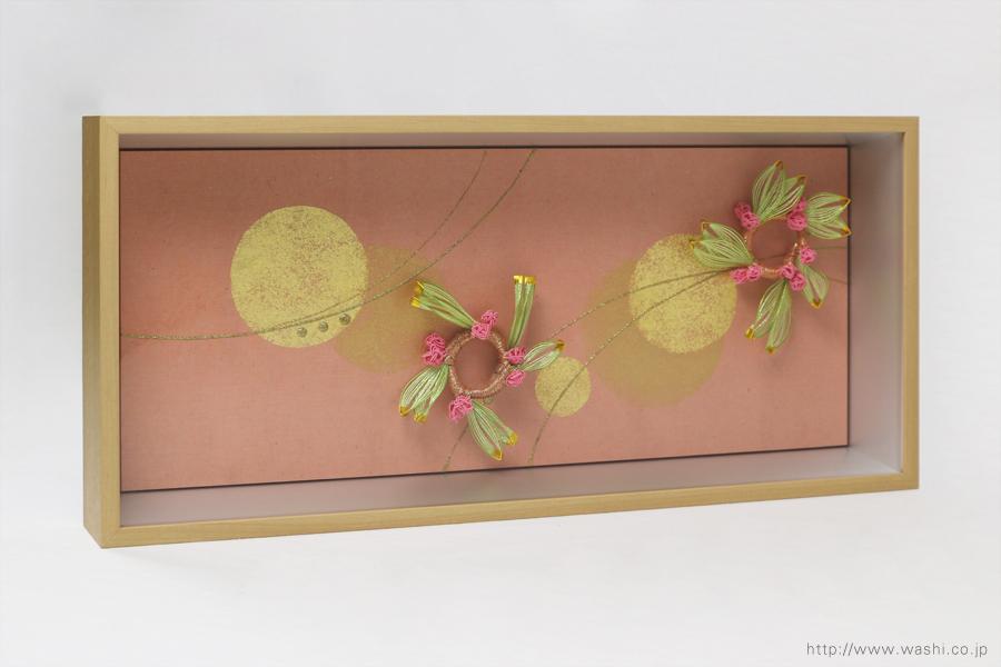 結納品の水引リメイクアートボックス(立体額)月桂冠