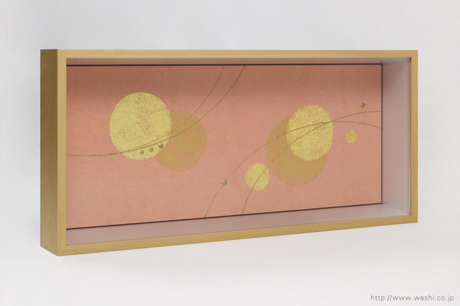 結納品の水引リメイクアートボックス(立体額)水引飾り無し