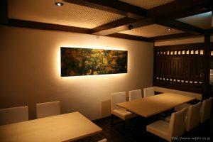わびさび和紙アートパネル インテリア装飾- Wabi-Sabi Washi Art Panel